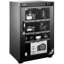 惠通  S100数显型 (安全系列) 办公家用电子防潮箱 除湿防潮柜产品图片主图