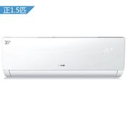 格力 KFR-35GW/(35592)FNhAa-A3 大1.5匹壁挂式品悦变频家用冷暖空调(清爽白)