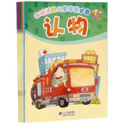快易典  《会说话的儿童学前必备》 幼儿点读笔用书 点读笔Q10 Q7 Q20专业图书