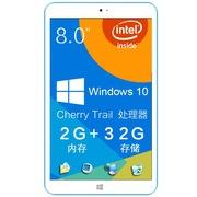 七彩虹 i820 极速版 8英寸平板电脑(Windows 10 ,Intel  Z8300 ,1280x800高清屏,2G/32GB)白色
