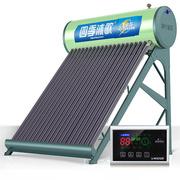 四季沐歌 电龙 太阳能热水器