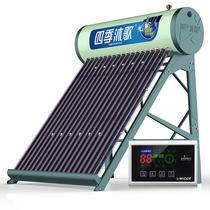 四季沐歌 亮龙 太阳能热水器产品图片主图