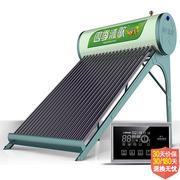 四季沐歌 骄龙 太阳能热水器