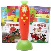 快易典 点读笔Q7(4G版) 婴幼儿童早教 学前启蒙故事机 宝贝英语点读机产品图片主图