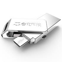 台电 全金属手机U盘高速USB3.0 双插口手机电脑通用 灵耀32G产品图片主图