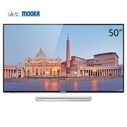 海尔 MOOKA智能电视 50英寸单机版 3D网络智能4K电视(白色)