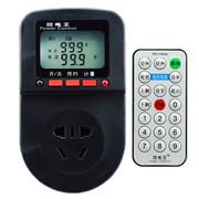2101A 黑色 控电王系列智能遥控定时插座