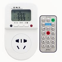 2101A白色 控电王系列智能遥控定时插座产品图片主图
