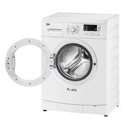 倍科 WCY71031PTLSI  7公斤 变频滚筒洗衣机 护婴洗 羊毛洗 宠物毛发去除 (银色)