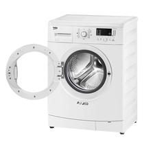 倍科 WCY71031PTLSI  7公斤 变频滚筒洗衣机 护婴洗 羊毛洗 宠物毛发去除 (银色)产品图片主图