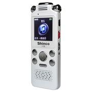 新科 V-59 32G 云翻译录音笔 专业录音笔远距离降噪智能声控录音密码保护录音编辑