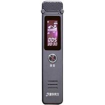 清华同方 T&F-K11 微型专业录音笔 高清 远距 降噪  高端录音 8GB容量 新品首发产品图片主图