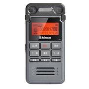 新科 X8 16G 智能云翻译录音笔 专业录音笔远距离降噪智能声控录音密码保护录音笔