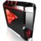 撒哈拉 飞行者AX9 U3游戏机箱 台式电脑主机水冷机箱 支持ATX大板产品图片1
