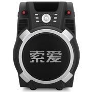 索爱 SA-K6(B版)便携式移动背带户外音响 大功率电瓶插卡广场舞音箱 会议 (黑色)