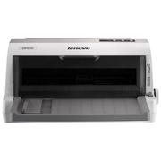 联想 DP510针式打印机(85列平推)