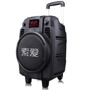 索爱 SA-T8 便携式移动拉杆户外音响 大功率电瓶插卡广场舞音箱 会议 (黑色)