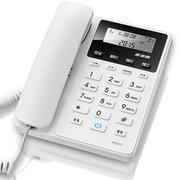 步步高 HCD213 固定电话机 免电池座机 来电显示 精致时尚 固话 家用办公