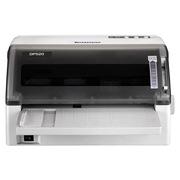 联想 DP520针式打印机(80列平推)