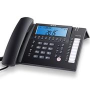 步步高 HCD198 录音电话 有绳电话机海量存储 批量拨打 智能办公 夜光 双接口 客服电话