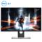 戴尔 S2716DG 27寸宽屏专业游戏 LED显示器产品图片2