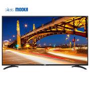海尔 模卡(MOOKA) 50A6 50英寸 安卓智能网络窄边框全高清LED液晶电视 (黑色)