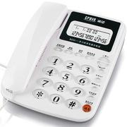 渴望(crave) B255 座机 固定电话机来电显示 免电池 双接口 办公家用固话 白色