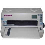 映美  FP-570KⅡ 针式打印机(80列平推式)