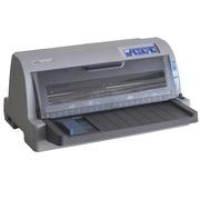 中盈  税之星 QS-312K 针式打印机(82列平推式,A4纸可横放)