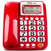 渴望(crave) B280 家用电话机 座机 老人机 大音量 红色