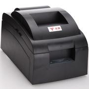 浩顺 7645 针式收银小票打印机 票据打印机 76MM宽USB接口 黑色