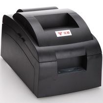 浩顺 7645 针式收银小票打印机 票据打印机 76MM宽USB接口 黑色产品图片主图