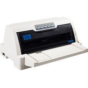 汇美(HuiMei) TH-835K针式打印机(80列平推式)快递单打印 出库单打印