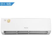 格力 小1.5匹 定频 品悦 壁挂式冷暖空调(清爽白)KFR-32GW/(32592)NhAa-3