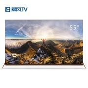 暴风TV 超体电视55B 55英寸4K超清分体可升级 智能LED电视(玫瑰金)