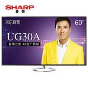 夏普 LCD-60UG30A 60英寸 4K超高清 3D 安卓智能液晶电视 日本原装液晶面板(银色)