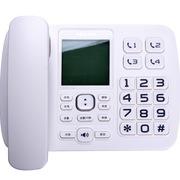 飞利浦 CORD168 语音报号电话机/家用座机/办公座机 白色