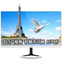 AOC P2491VWHE/BW 23.6英寸超窄框PLS广视角护眼不闪屏显示器(HDMI)产品图片主图