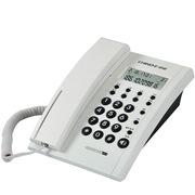 中诺 C270 家用座机电话/办公电话机座机/可接分机 白色