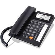 步步高 HCD159 固定电话机 免电池座机  办公家用 固话 双接口 (炫黑)