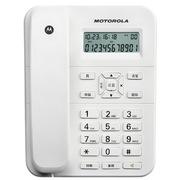 摩托罗拉 CT202C 有绳来电显示电话机免电池家用办公座机(白色)