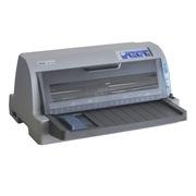中盈  Star NX-512K 针式打印机(82列平推式,A4纸可横放)