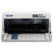 爱普生 LQ-735K 针式打印机 (80列平推票据)