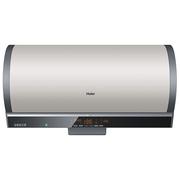 海尔 KG15/80-AE3-U1 天沐smart 一体壁挂 空气能热水器 80升