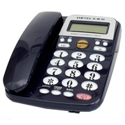 宝泰尔 电话机座机固定电话办公电话免电池来电显示T121蓝色