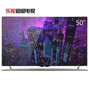 乐视 S50 50英寸智能3D网络LED液晶电视(黑色)