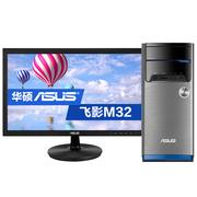 华硕 M32CD-I6114A1 飞影M32 台式电脑 (I3-6100 4GB 1T 千兆网卡win10 高清大屏)21.5英寸