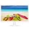 飞利浦 243V5QSW 23.6英寸 AMVA广视角 16:9全高清 高对比度 显示器(白)产品图片1