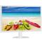 飞利浦 243V5QSW 23.6英寸 AMVA广视角 16:9全高清 高对比度 显示器(白)产品图片2