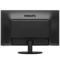 飞利浦 240V5QSB 23.8英寸 IPS面板 16:9全高清 节能模式 VESA安装 显示器产品图片3